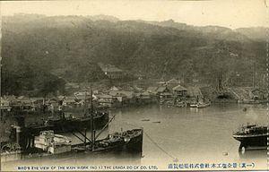 Uraga Dock Company - Uraga Dock Company in 1910 postcard