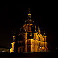 Uspenski Cathedral by night.jpg
