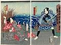 Utagawa Kunisada II - Actors Nakamura Shikan IV as Makimura's Servant Shihei and Sawamura Tanosuke III as Kijin Omatsu.jpg