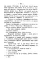 V.M. Doroshevich-Collection of Works. Volume IX. Court Essays-230.png