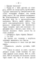 V.M. Doroshevich-East and War-12.png