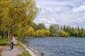 Vatutine Park.JPG