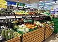 Vegetables in supermarket.jpg