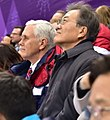 Vice President Mike Pence Watches Short Track Speedskating with President Moon DSC 7859 (cropped).jpg