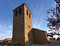 Vidayanes, Iglesia de San Juan Bautista, torre.jpg