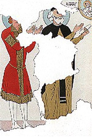 George II of Georgia - Image: Vie, deteils et peintures de l'eglise de Sion (B)
