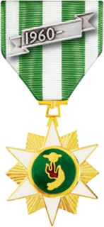 Vietnam Campaign Medal military decoration of South Vietnam
