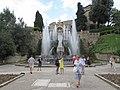Villa d'Este din Tivoli - Fontana di Nettuno4.jpg