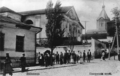 Vinnitsa-Jesuitical-Walls.png