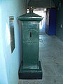 Vintage Irish pillar box.JPG