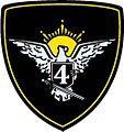 Viru jalaväepataljon uus embleem.jpg
