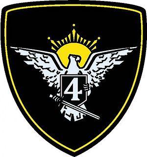 1st Infantry Brigade (Estonia)