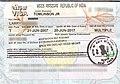 120px-Visa_india_20_june_2007.jpg