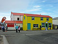 Visitor centre (Stanley, Falkland Islands).jpg