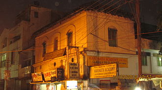 Raipur - Swami Vivekananda spent 2 years of his teenage in this building at Raipur
