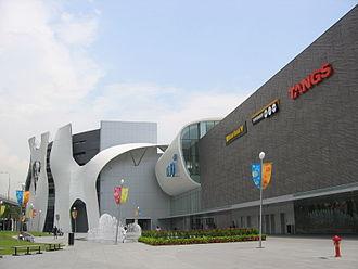 VivoCity - Main facade of VivoCity