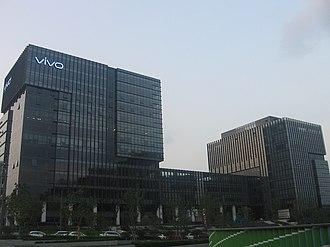 Vivo (technology company) - Vivo Mansion in Nanjing, China.