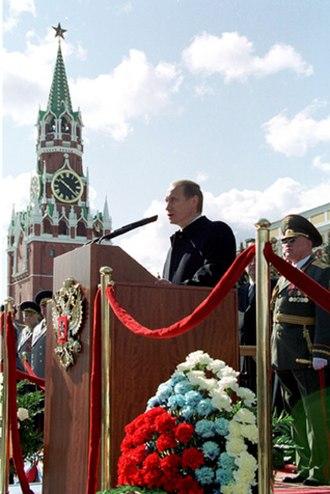 2000 Moscow Victory Day Parade - Image: Vladimir Putin 9 May 2000 2