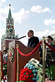 Vladimir Putin 9 May 2000-2.jpg