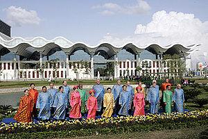 APEC Vietnam 2006 - APEC Vietnam 2006 delegates