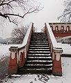 Wünsch híd, lépcső, 2018 Városliget.jpg