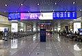 Waiting concourse of Futian Railway Station (20180927160654).jpg