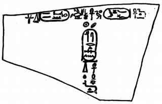 Wegaf Egyptian pharaoh