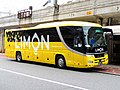 West Shinki LIMON Bus Selega HD.jpg