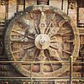 Wheel at konarak sun temple Odisha, India.jpg