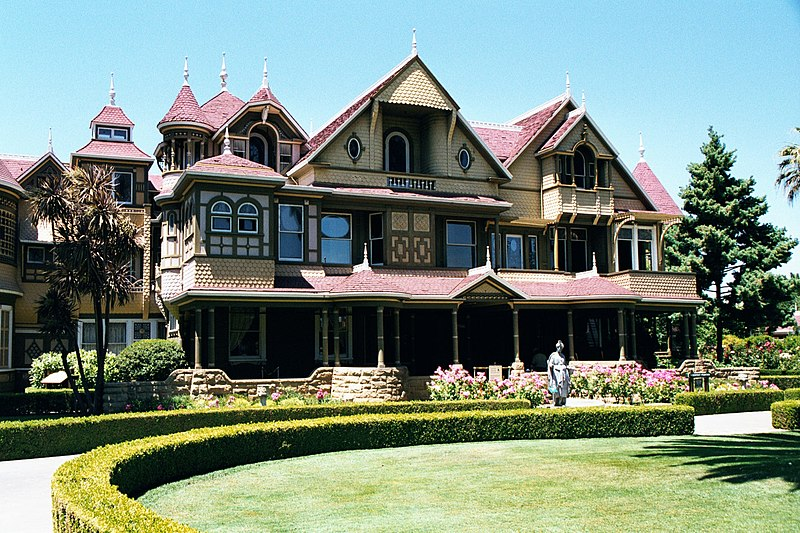 File:Winchester House Front.jpg