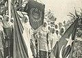 Women from Sekolah Tinggi Islam, Bukittinggi, with banners, Wanita di Indonesia p75 (Komisariat Agung).jpg
