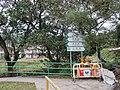 Wu Kau Tang 07.jpg