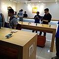 Xiaomi Store.jpg