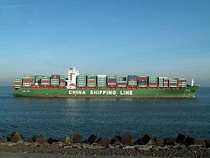 Xin Yan Tian p4 approaching Port of Rotterdam, Holland 23-Jan-2006.jpg