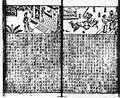 Xin quanxiang Sanguo zhipinghua039.JPG