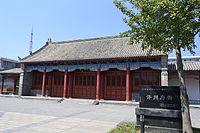Xuchang Xuzhou Fu Yamen 2013.09.01 13-40-31.jpg