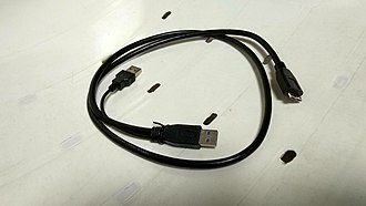 Y-cable - This is a USB 3.0 Y-cable