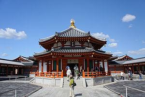 Tsunekazu Nishioka - Yakushi-ji, Genjō-sanzō-in, Xuanzang Hall