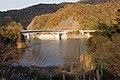 Yamabiko-Ohashi Bridge 02.jpg