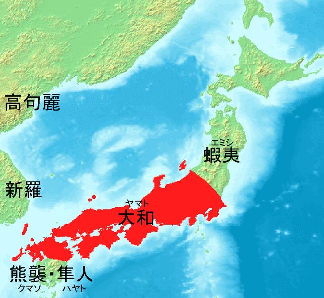 File:Yamato ja.png