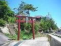 Yasakajinja Matsushima.JPG
