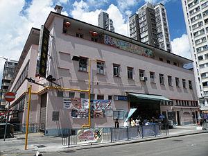Yaumatei Market 2010.JPG
