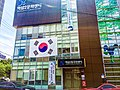 Yeoksam 2(i)-dong Comunity Service Center 20140615 140257.jpg