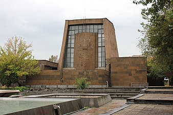 Yerevan Music house after Komitas 02.jpg