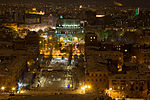 Yerevan skyline at night.jpg