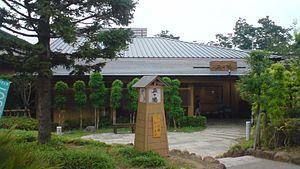 Yomiuriland - Yomiuriland's bathhouse