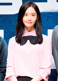 "YoonA during ""Cooperation"" showcase in January 2017 02.jpg"