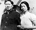 Young Jiang Qing with Mao in Yan'an.jpg