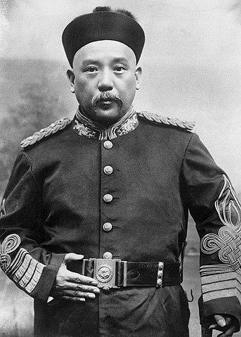 Yuan Shikai in uniform