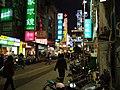 Yucai St., Taichung.jpg